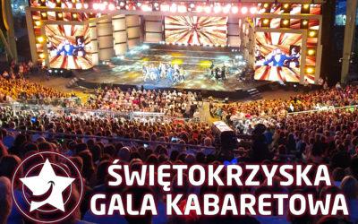 Świętokrzyska Gala Kabaretowa 2020 – Zwiastun